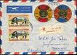 36289 / 3836 - Filatelie / Afrika / Severní a východní Afrika / Burundi