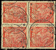 36971 / 435 - Philately / Czechoslovakia 1918-1939 / Agriculture and Science 1923