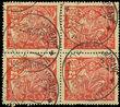 36971 / 435 - Filatelie / ČSR I. / Hospodářství a věda 1923