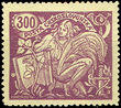 37126 / 439 - Philately / Czechoslovakia 1918-1939 / Agriculture and Science 1923