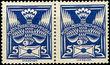 37459 / 325 - Philately / Czechoslovakia 1918-1939 / Dove 1920