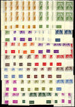 37532 / 1193 - Philately / Protectorate Bohemia-Moravia / Official Stamps