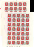 37820 / 1969 - Philately / Czech Republic / Stamps