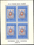 39840 / 3295 - Philately / Europe / Poland