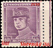 39993 / 1299 - Philately / Slovakia 1939-1945 / Stamps