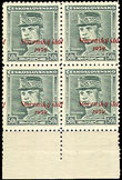 39996 / 1297 - Philately / Slovakia 1939-1945 / Stamps
