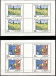 40220 / 1985 - Philately / Czech Republic / Stamps