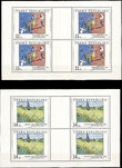 40221 / 1986 - Philately / Czech Republic / Stamps