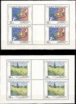 40221 / 1986 - Philately / Czech Republic / Stamps