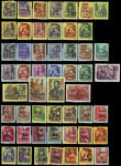 40260 / 2974 - Philately / Europe / Hungary / Issue after 1918