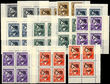 42075 / 1434 - Philately / Czechoslovakia 1945-1992 / Revolutionary Overprints 1944-1945