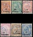 42244 / 2767 - Filatelie / Evropa / Albánie