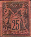 42749 / 2842 - Philately / Europe / France