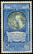 42757 / 2810 - Philately / Europe / Aegean Islands