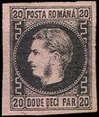 43027 / 3599 - Philately / Europe / Romania