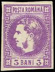 43029 / 3600 - Philately / Europe / Romania