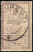 43031 / 3603 - Philately / Europe / Romania