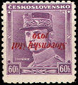 43283 / 1298 - Philately / Slovakia 1939-1945 / Stamps