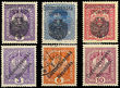 43323 / 43 - Philately / Czechoslovakia 1918-1939 / Revolutionary 1918