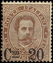 43504 / 2903 - Philately / Europe / Italy / Italy 1861-1918