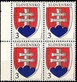 43921 / 1188 - Philately / Slovakia since 1993 / Stamps