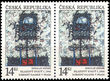 43997 / 1981 - Philately / Czech Republic / Stamps