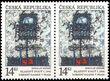 43997 / 1981 - Philately / Czech Republic / Stamps