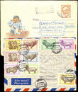 44887 / 3849 - Philately / Asia / Far East and CIS / Mongolia