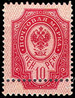 45071 / 2816 - Philately / Europe / Finland