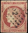 45189 / 2838 - Philately / Europe / France