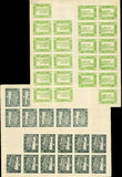 45330 / 3290 - Philately / Europe / Poland