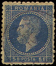46178 / 3601 - Philately / Europe / Romania