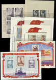 47514 / 2847 - Philately / Europe / Russia, Soviet Union