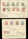 48013 / 2348 - Filatelie / Evropa / Maďarsko / Vydání po roce 1918