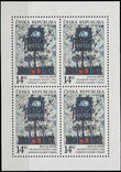 48038 / 1577 - Philately / Czech Republic / Stamps