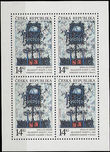 48275 / 1575 - Philately / Czech Republic / Stamps