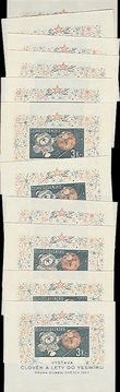 49245 / 1196 - Philately / Czechoslovakia 1945-1992 / Postage stamps 1953-1992