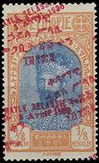 49488 / 3068 - Philately / Africa / North and East Africa / Ethiopia