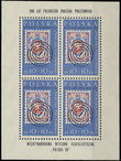 49503 / 2608 - Philately / Europe / Poland