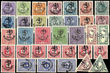 49791 / 37 - Philately / Czechoslovakia 1918-1939 / Revolutionary 1918