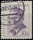 50213 / 1193 - Philately / Czechoslovakia 1945-1992 / Postage stamps 1953-1992