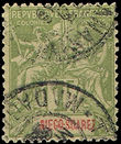 50422 / 3067 - Philately / Africa / North and East Africa / Diego-Suarez