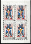 51606 / 1703 - Philately / Slovakia since 1993 / Stamps