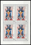 51607 / 1704 - Philately / Slovakia since 1993 / Stamps