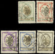 51638 / 2084 - Philately / Europe / Albania