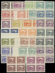 57677 / 41 - Philately / Czechoslovakia 1918-1939 / Hradcany Issue - Imperforated