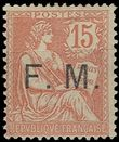 63404 / 1485 - Philately / Europe / France