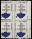 64791 / 1192 - Philately / Slovakia since 1993 / Stamps