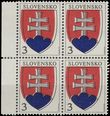64792 / 1191 - Philately / Slovakia since 1993 / Stamps