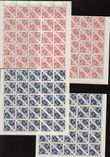 67556 / 823 - Philately / Protectorate Bohemia-Moravia / OT, Delivery Stamps